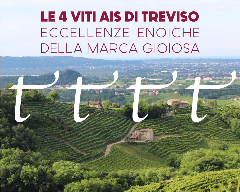 Le 4 viti di Treviso
