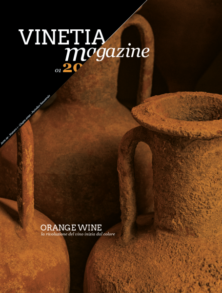 Vinetia Magazine